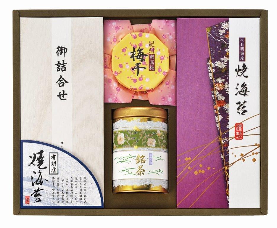 静岡銘茶・紀州梅・焼海苔味海苔セット